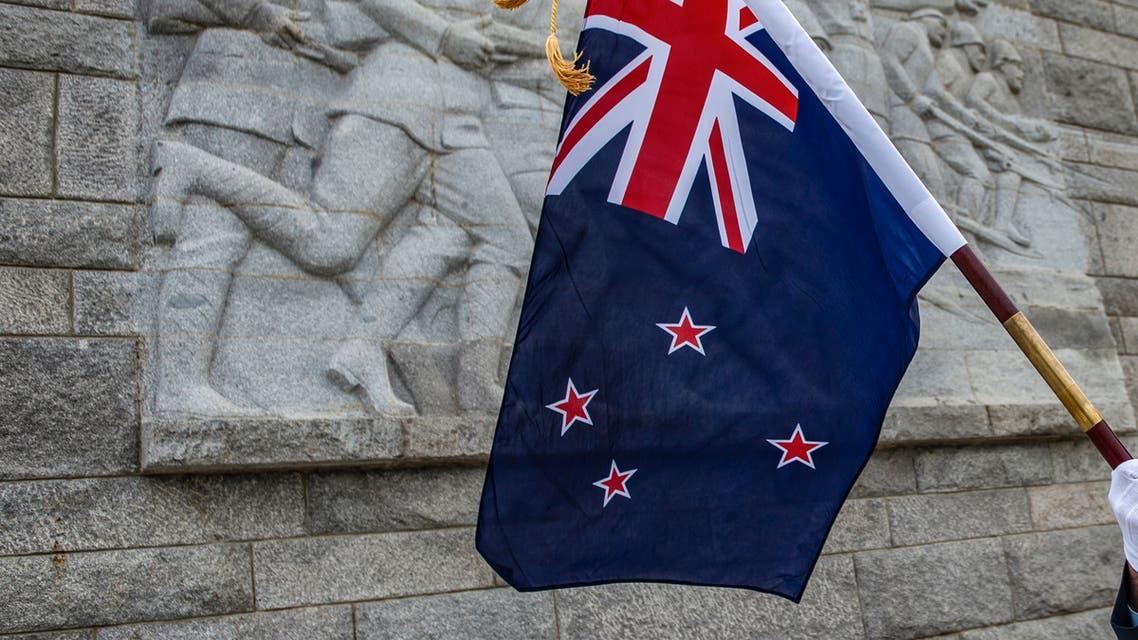 Australia flag AFP