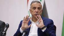 Iraqi PM Mustafa al-Kadhimi sets early election on June 6