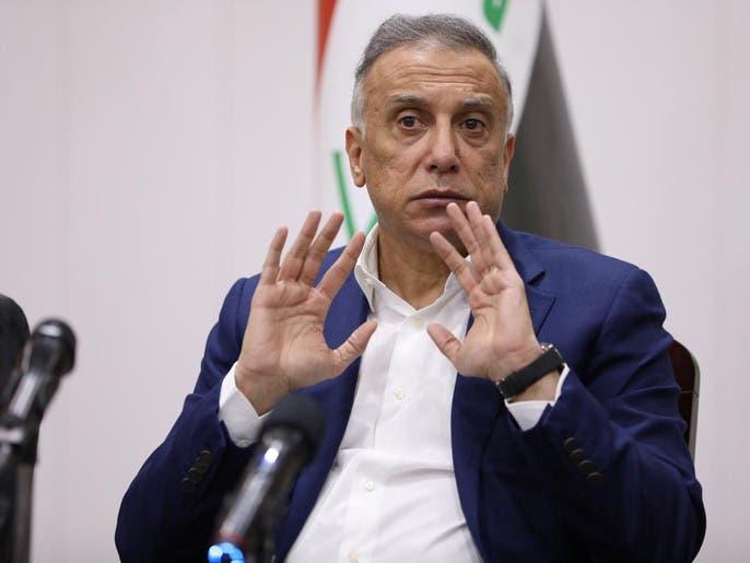الكاظمي: ورقة الإصلاح قاعدة لتطوير رؤية العراق المستقبلية