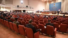 Iraqi parliament approves emergency funding bill to tackle shrinking revenues