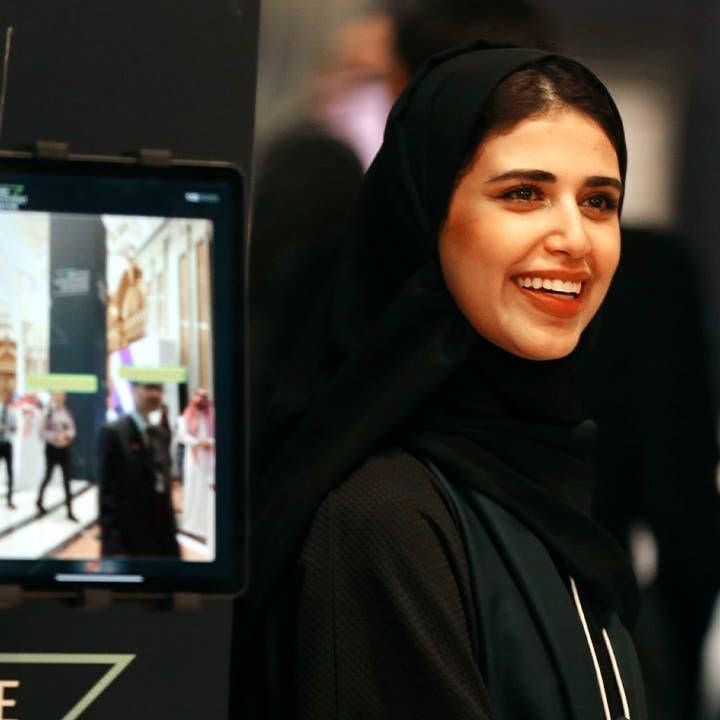 Saudi Arabia ranks third in Ipsos global happiness survey of 27 countries