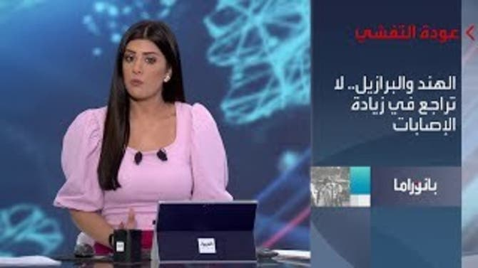 بانوراما | حزمة العقوبات الأميركية الأخيرة على إيران.. هل ستعطل اقتصاد طهران؟