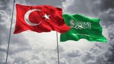 سعودی عرب سے تعلقات بگاڑنے کے نتیجے میں ترکی کو سالانہ 3 ارب ڈالر کا نقصان