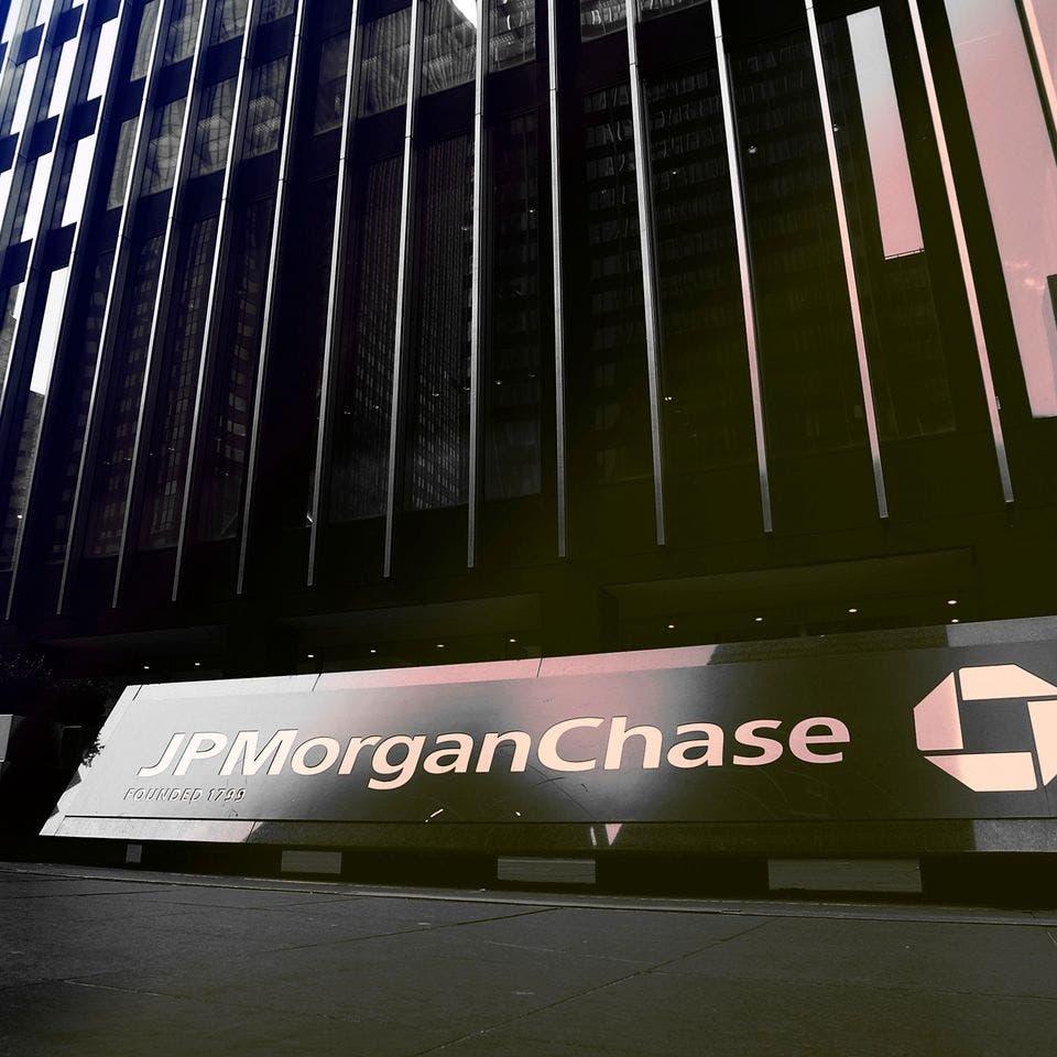 ارتفاع أرباح جيه بي مورغان بدعم من أنشطة التداول والاستثمار المصرفي