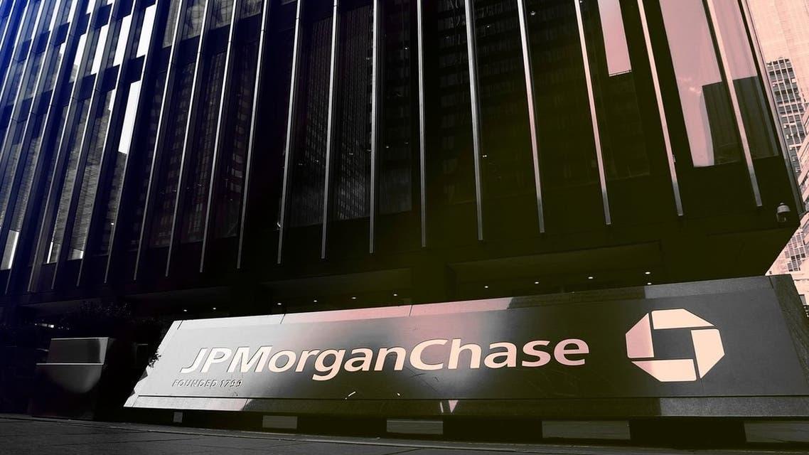 جي بي مورغان تشيس - أسواق