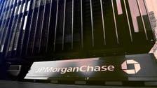 """توقعات """"تفاؤلية"""" من أكبر بنك أميركي عن الاقتصاد.. ماذا قال؟"""