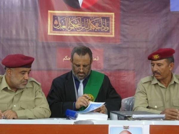 محاكمة قيادات حوثية بجرائم انقلاب وتأسيس تنظيم إرهابي