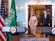 الأمن والدفاع على أجندة الحوار الاستراتيجي بين الرياض وواشنطن