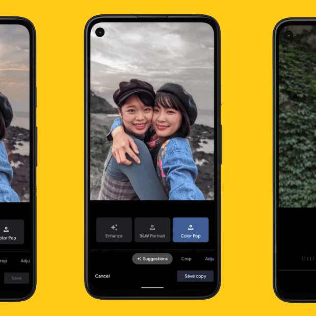تطبيق صور غوغل.. ميزات جديدة لتحسين صورك
