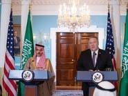 الأمن والدفاع على أجندة الحوار الاستراتيجي السعودي الأميركي