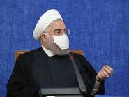 روحاني: سنلتزم بالاتفاق النووي في حال عودة الولايات المتحدة