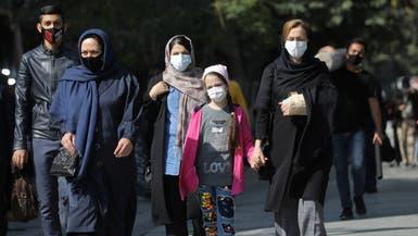 نائب وزير الصحة الإيراني: ضحايا كورونا ضعف الرقم الرسمي