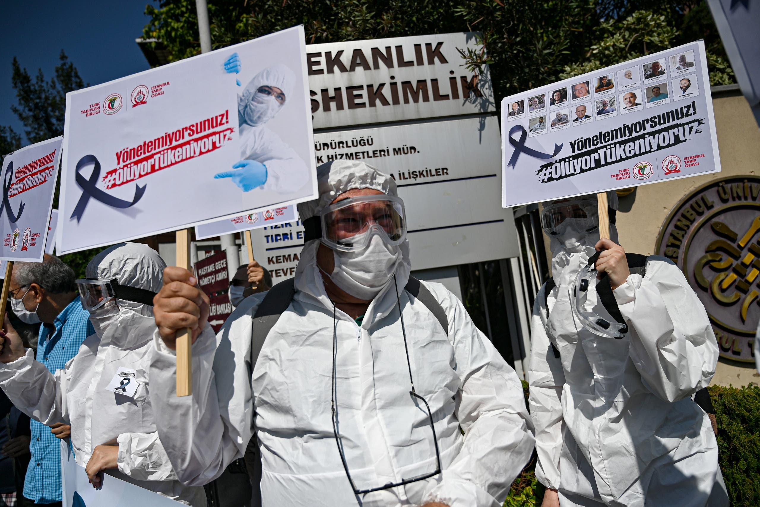 احتجاج للأطباء والعمال الصحيين أمام جامعة اسطنبول في سبتمبر الماضي