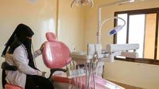 إعمار اليمن يعيد تأهيل مركز نوجد الصحي في سقطرى