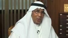ما حقيقة وفاة المذيع السعودي محمد صبيحي؟