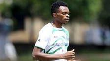 اپنی ہی ٹیم کے خلاف غلطی سے گول ، یوگنڈا کا فٹبالر جان سے ہاتھ دھو بیٹھا