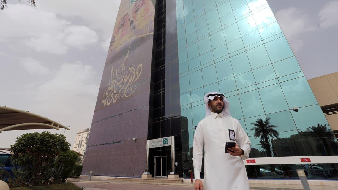 A Saudi trader monitors stocks at the Saudi stock market in Riyadh, Saudi Arabia, January 8, 2020. (File photo: Reuters)