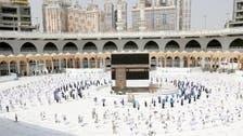 السعودية.. السماح بأداء الصلاة في المسجد الحرام