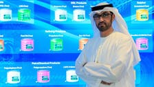 UAE's ADNOC-ADQ JV plans potential investments worth over $5 bln in Abu Dhabi