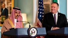 Saudi FM denies Netanyahu NEOM visit: 'There were no Israelis present'