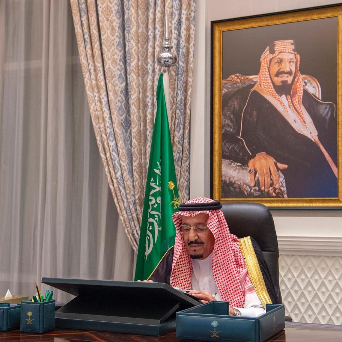 الملك سلمان يكلف أمين مجلس التعاون الخليجي بنقل الدعوات لحضور القمة المقبلة