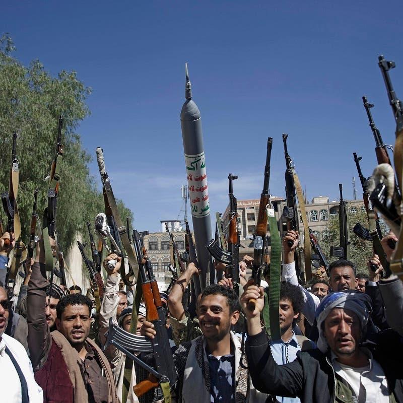 اليمن.. ميليشيا الحوثي تفجّر 816 منزلاً لمعارضيها