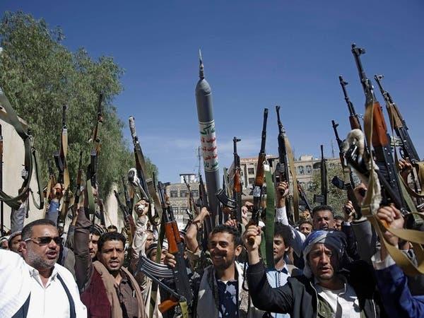 مواجهات عنيفة في تعز.. ومقتل 15 حوثياً