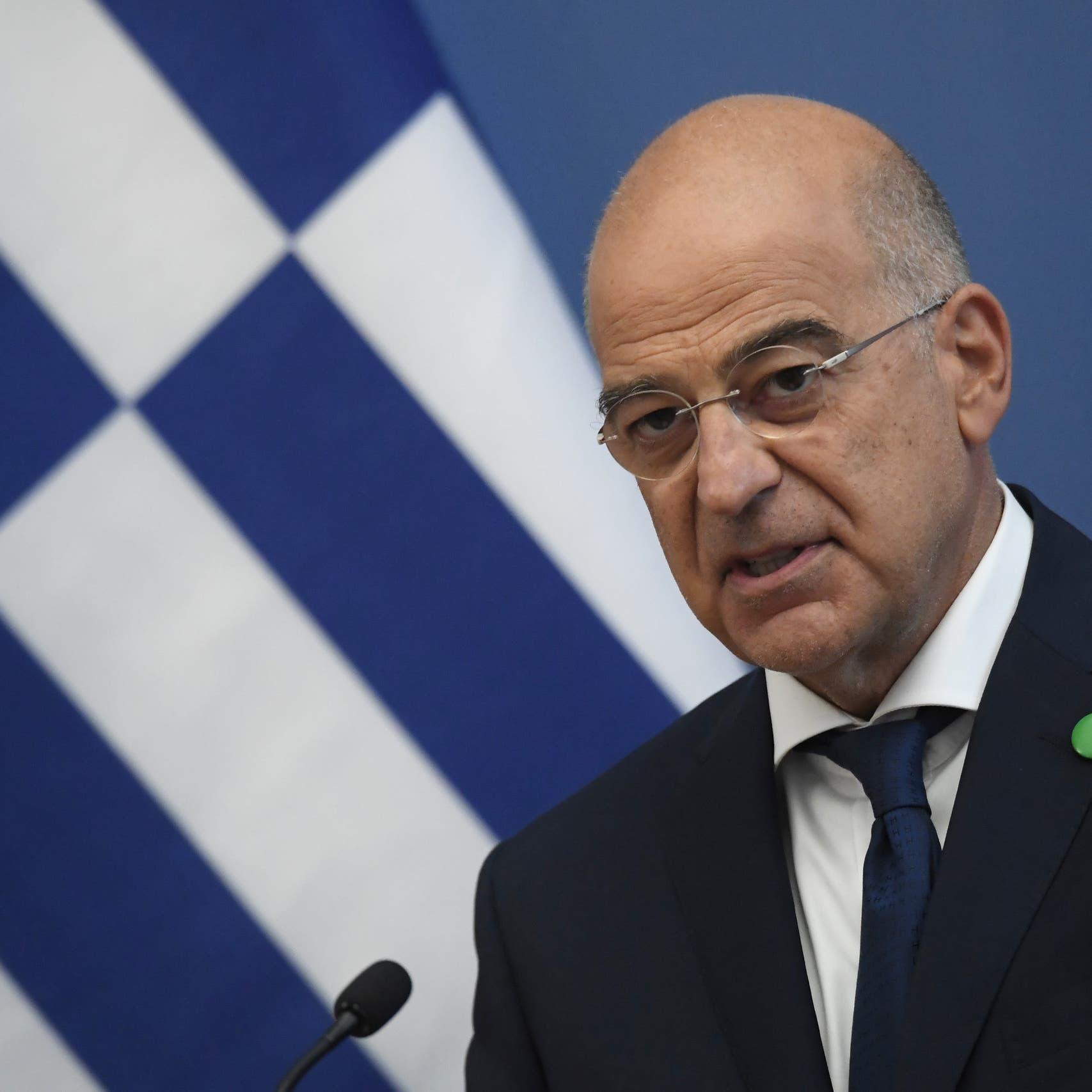 وزير خارجية اليونان: تركيا عامل عدم استقرار في المنطقة