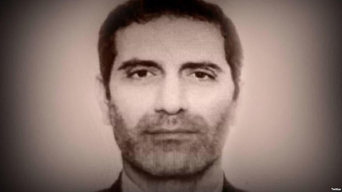 Iran: terrorist