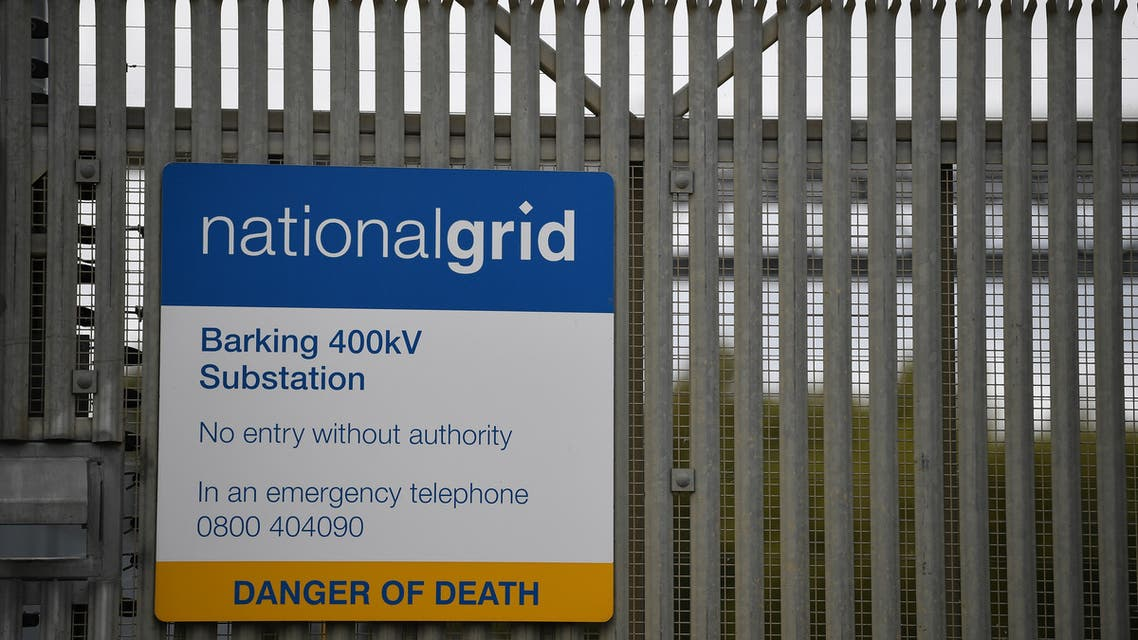 A sign is seen outside the National Grid Barking Substation in east London on August 16, 2019. (AFP)