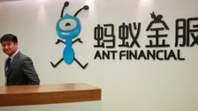 Ant Group gets Chinese regulatory approval for Hong Kong leg of $35 bln dual listing