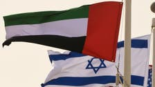 Israel, UAE, Greece, Cyprus top diplomats to meet Friday: Israeli ministry
