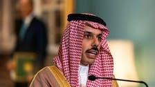ایران کی دوسرے ممالک میں مداخلت سے خطے میں کشیدگی میں اضافہ ہوا: سعودی وزیرخارجہ
