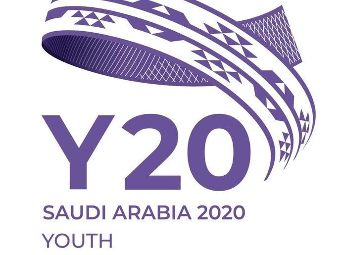 """قمة """"شباب الـ20"""" اليوم.. """"جاهزية وتمكين ومواطنة عالمية"""""""
