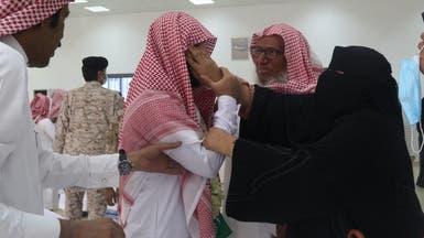 شاهد لحظة استقبال ذوي الأسرى في السعودية لأبنائهم