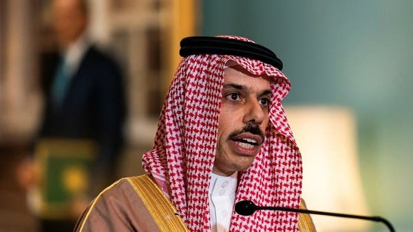 Saudi Arabia has not hesitated to defend the Palestinian cause: FM