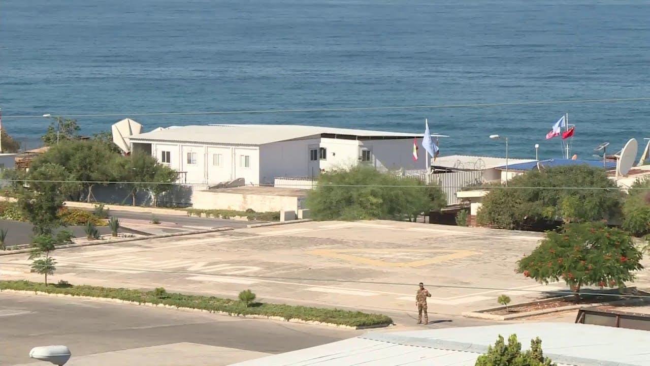 مقر المفاوضات بين لبنان وإسرائيل