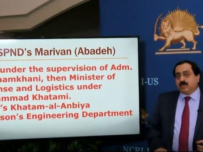 سازمان مجاهدین خلق یک سایت هستهای جدید ایران را افشا کرد