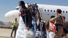 طائرة بـ 100 أسير حوثي تقلع من عدن إلى صنعاء