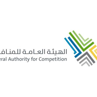 السعودية.. تغريم 3 شركات خدمات بترولية 15 مليون ريال