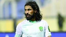 أهلي جدة يعلن اعتزال حسين عبدالغني