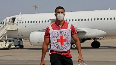 الصليب الأحمر باليمن: فقدنا 3 من موظفينا بانفجار مطار عدن