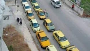 سوريا وأزمة البنزين.. حلول مختفية وسط عجز النظام