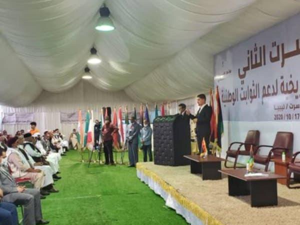 مبادرة صلح من قلب ليبيا.. اجتماع القبائل في سرت