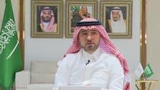 السعودية تعلن ضم وزارة الإسكان للشؤون البلدية