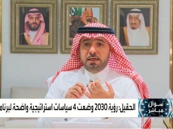 الحقيل للعربية: هذا وقت استرداد فرق الضريبة المضافة للمنازل