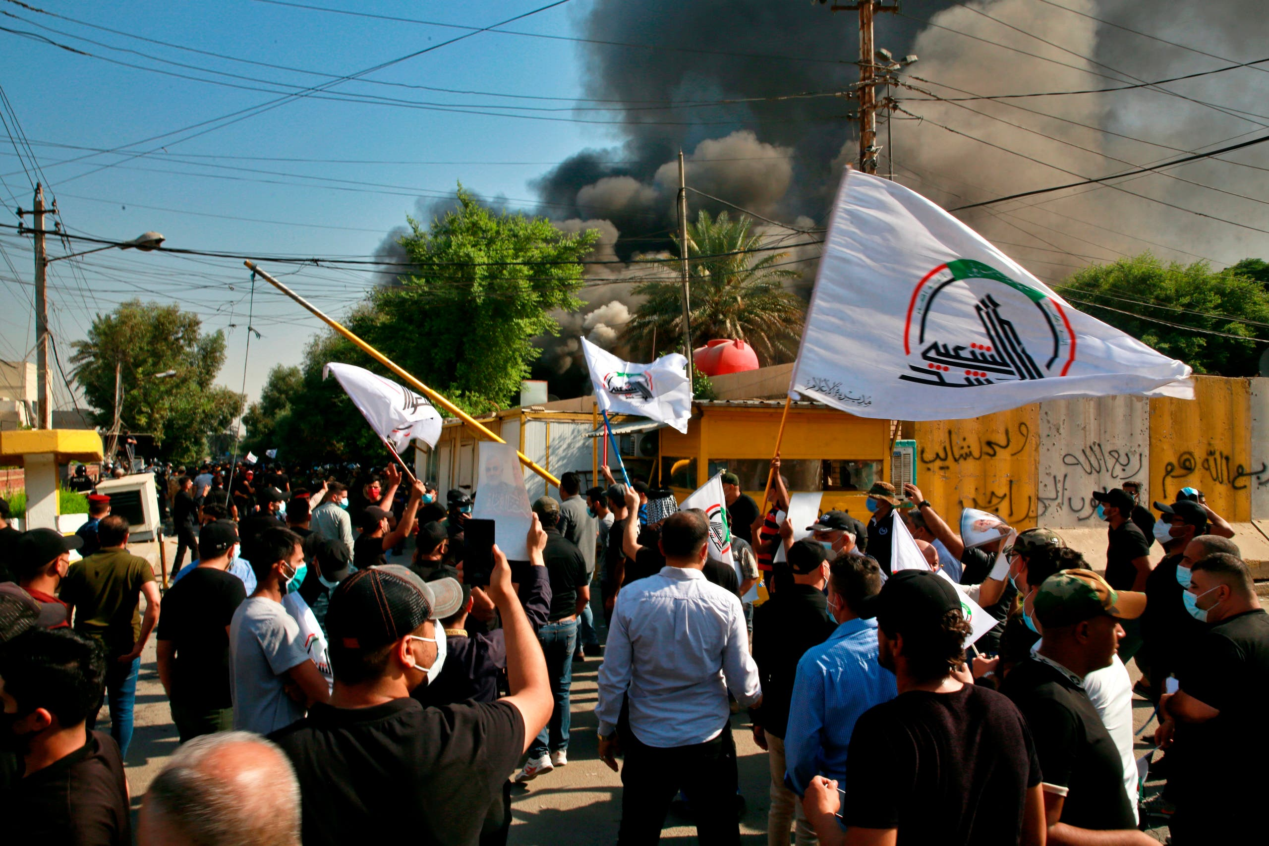 Carrying Soleimani posters, pro-Iran protesters torch Kurd party offices in Iraq 543243f0-1098-4e3f-8321-54032d52ec3d