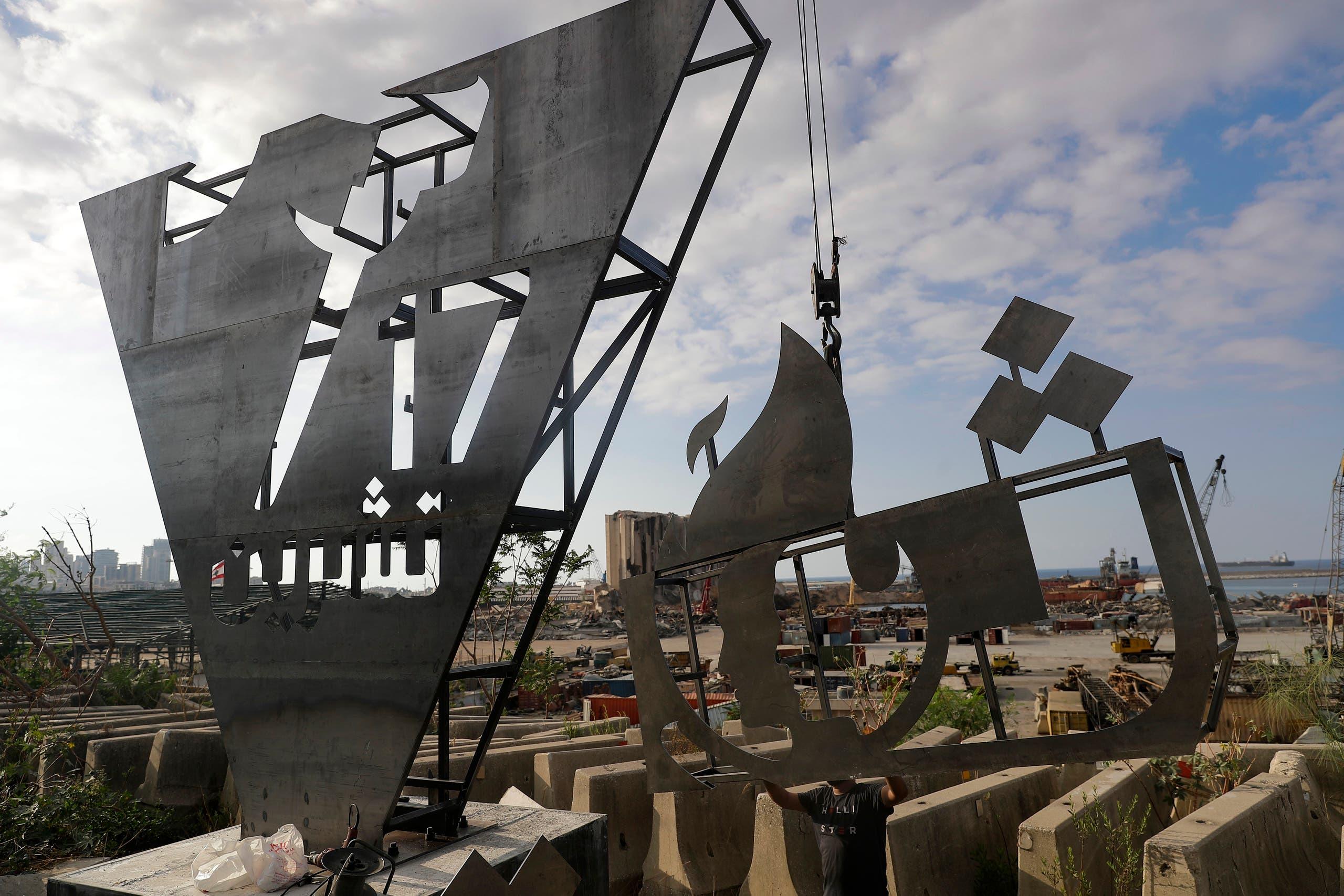 مجسم 17 تشرين (فرانس برس)