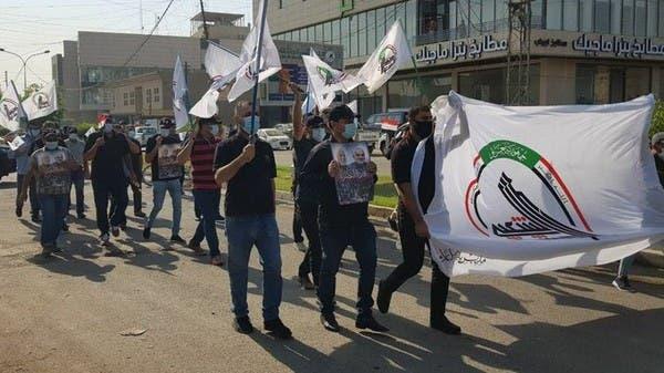 بغداد.. موالو الحشد يحرقون مقر حزب كردي