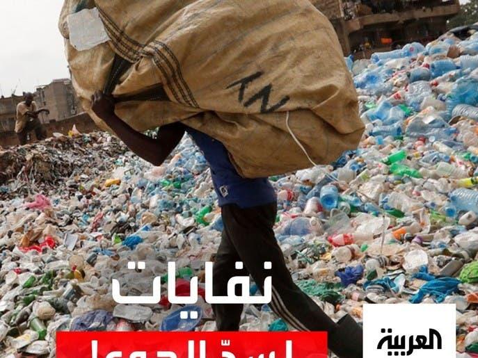 كورونا يضرب عمل جامعي النفايات في كينيا.. مصدر دخلهم الوحيد!